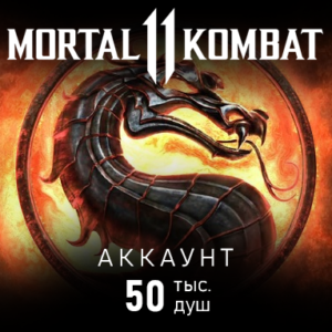 Купить аккаунт MK Mobile 50 тыс душ