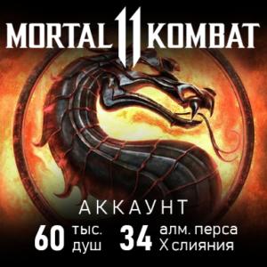 Купить аккаунт MK Mobile 60 тыс душ, 34 алмазных персонажа